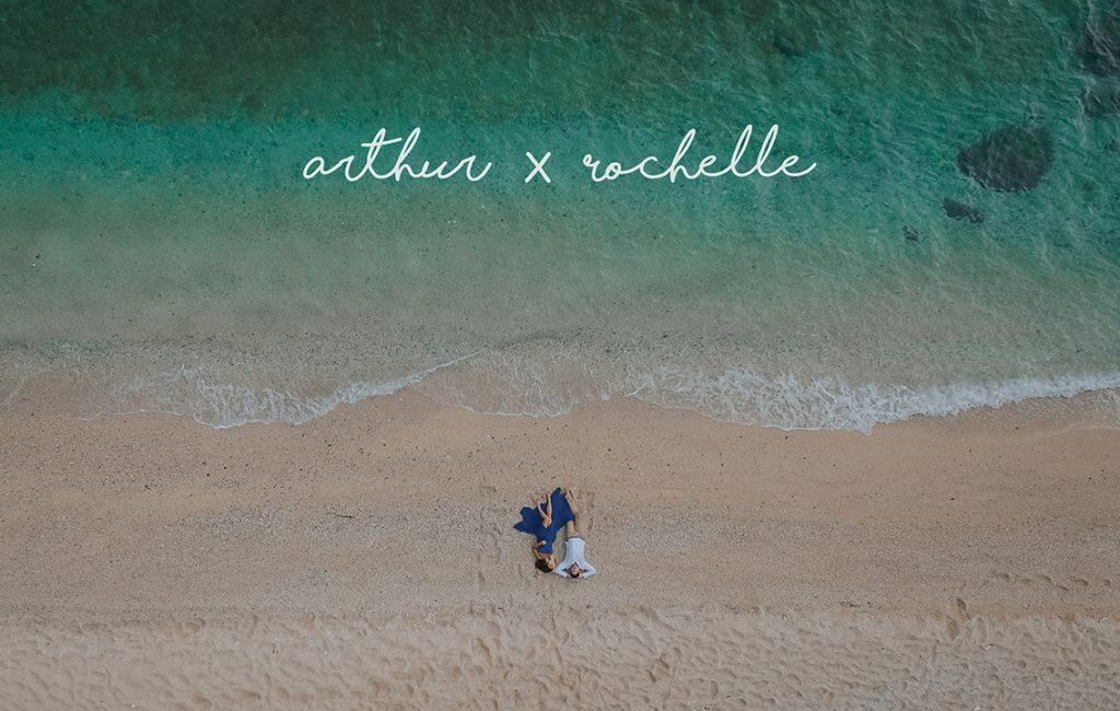 Arthur Solinap & Rochelle Pangilinan | E-session